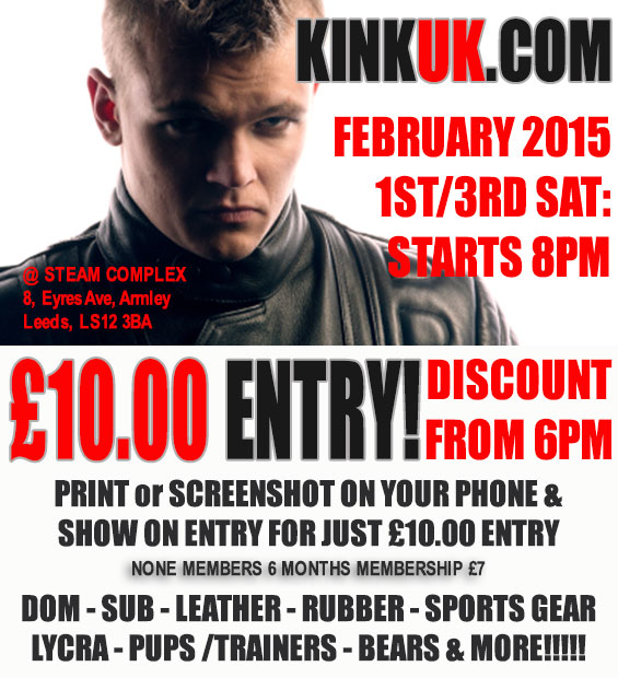 Kink-UK-Discount